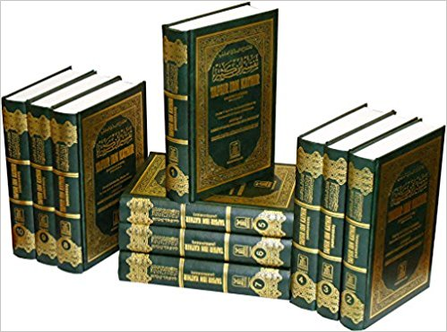 Ibn Kathir Set of 10 Volumes.jpg